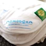 Merino-Lambi Всесезонное одеяло. Наполнитель 100% пуховая шерсть ягненка мериноса, ТМ «Лежебока», Россия, Москва